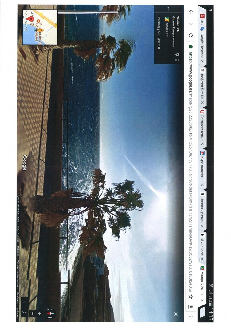 Land for Sale, Fasnia, Tenerife - PG-LA116 1